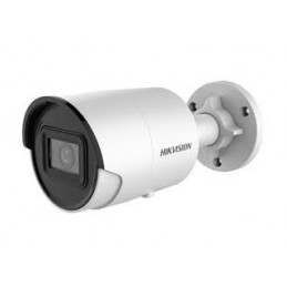 Hikvision DS-2CD2046G2-I(4mm)